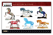 2016 CHRISTMAS FIGURINE SET